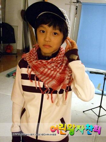 Kang Chan Hee   The Dramatards