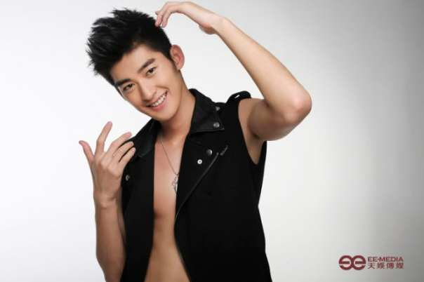Zhu xiao fei cheng wu rao dating 1
