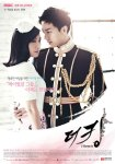 the-king-2hearts