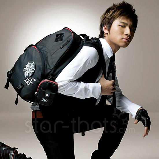 Micky yoochun yoon eun hye dating 9