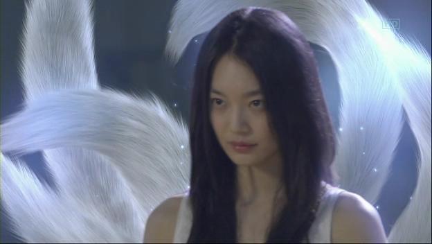 Girlfriend Woo Jung Il