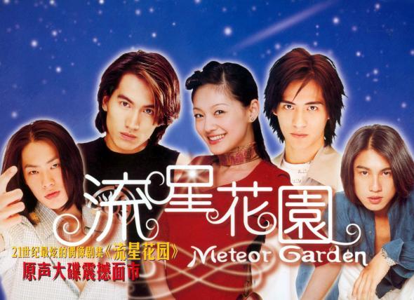 Review Meteor Garden The Dramatards