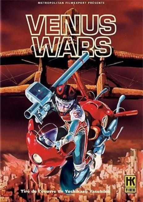venus_wars_1989